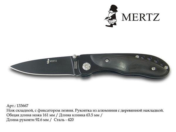 Нож складной Mertz (133667)
