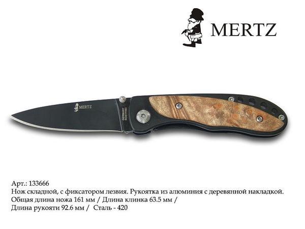 Нож складной Mertz (133666)