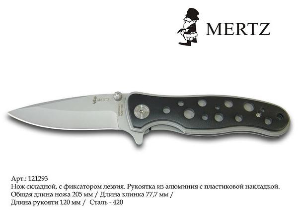 Нож складной Mertz (121293(703))