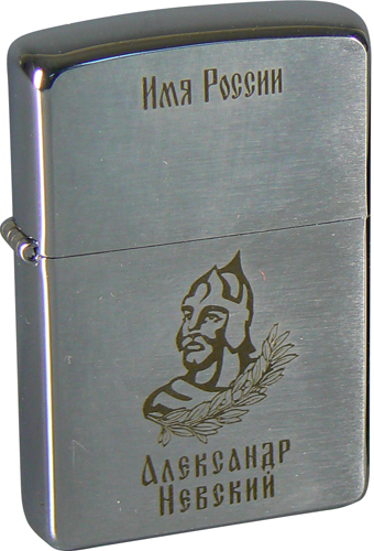 ZIPPO (200 АН)