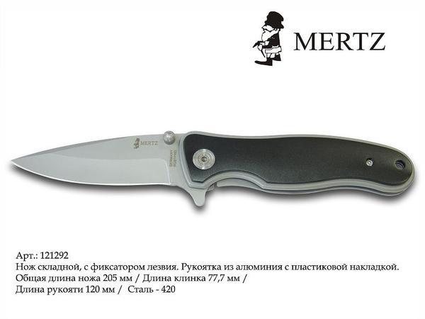 Нож складной Mertz (121292(702))