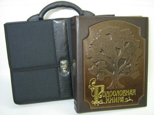 Родословная книга  (РК-08)