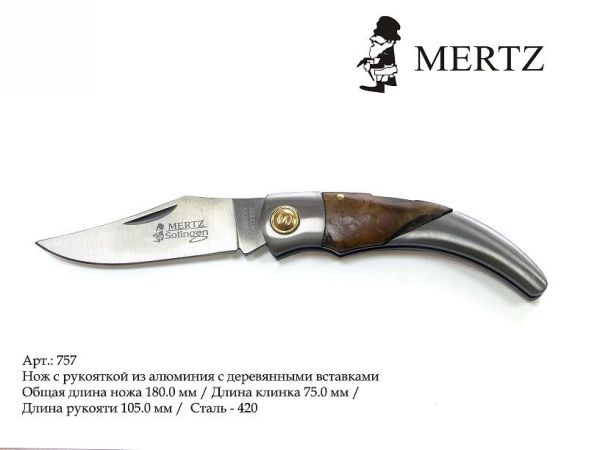 Нож складной (757)