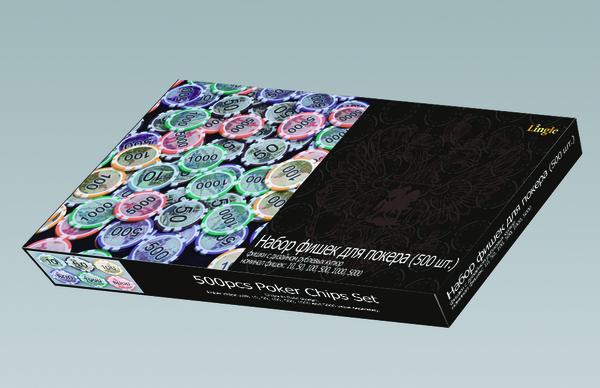 Фишки с номиналом для покера в подарочной коробке 500 шт. (Rubl-500)