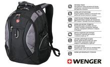 Рюкзак WENGER «NEO» (1015215)