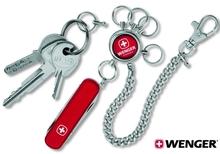Цепочка, металл 17 см. С брелком для ключей, в подар. упаковке (6.61.20)