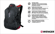 LARGE VOLUME DAYPACK (15912215)