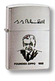 ZIPPO (200FL)