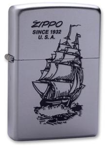 ZIPPO (205 Boat-Zippo)