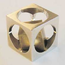 Cube in Cube (473218)