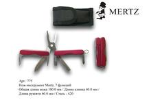 Нож-инструмент (775)