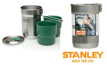 STANLEY (STANLEY Adventure Camp Cook Set 0.71L)