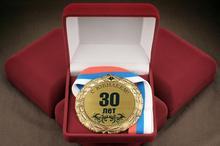 Медаль сувенирная 30 лет (МС-01)