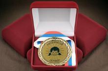 Медаль сувенирная Любимой дочке (МС-09)