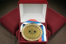 Медаль сувенирная Любимому сыну (МС-10)