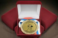 Медаль сувенирная Лучшей женщине (МС-12)