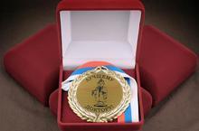 Медаль сувенирная Лучшему доктору М (МС-14)