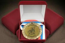 Медаль сувенирная Лучшему повару (МС-17)