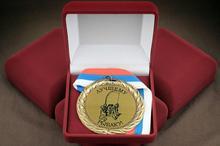Медаль сувенирная Лучшему рыбаку (МС-19)
