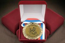 Медаль сувенирная Лучшему строителю (МС-21)