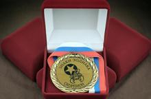 Медаль сувенирная Скорпион (МС-23-1)