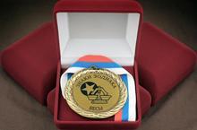 Медаль сувенирная Весы (МС-23-2)