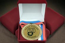 Медаль сувенирная Близнецы (МС-23-7)