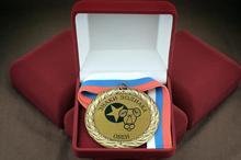 Медаль сувенирная Овен (МС-23-9)